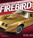 MPC862-06 1979 Firebird