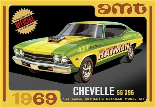 AMT 1969 Chevy Chevelle Hardtop 1:25 Scale Model Kit